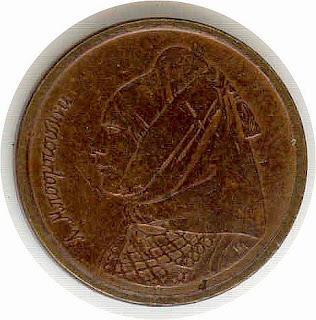 Barquentine (schooner-bark) drachma Драхма Греция Münze Griechenlands Drachme Ελληνική Δημοκρατία moneda