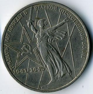 ...Монеты в разделах: продам монету 25 рублей, монеты в одноклассниках.