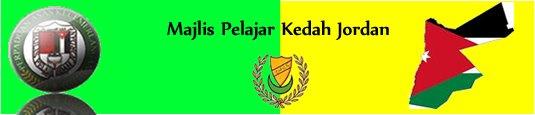 Majlis Pelajar Kedah Jordan
