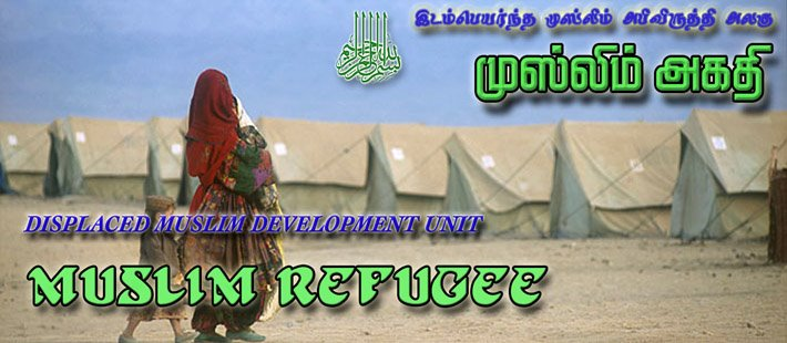 Muslim Refugee