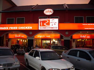 radix fried chicken sdn bhd rfc Radix fried chicken sdn bhd (rfc) memulakan operasinya pada 1hb jun 2008 di lagenda heights, sungai petani pembukaan rfc.