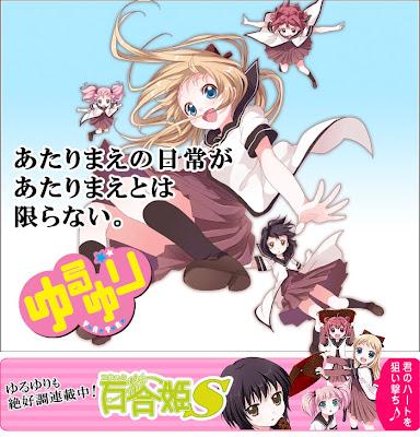 Yuruyuri anime yuri