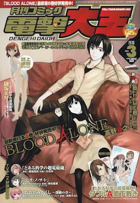 Shingetsutan Tsukihime Manga Final