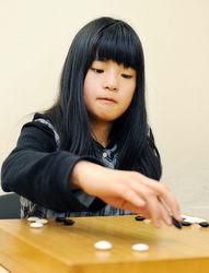 Rina Fujisawa - Go Nihon Ki-in