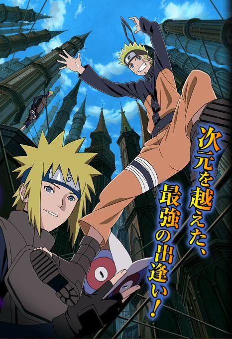 Fecha de estreno para Naruto Shippuden - The lost tower. : Radio Anime .