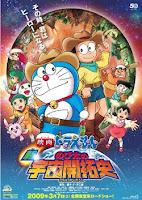 Doraemon: Shin Nobita no Uchuu Kaitakushi