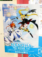 Magical Girl Lyrical Nanoha movie trailer