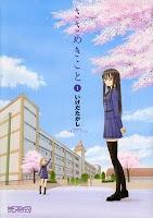 Sasameki Koto Anime