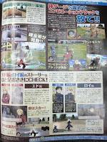 FullMetal Alchemist Senaka wo Takuseshi Mono PSP