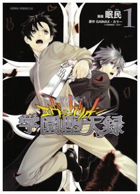 Neon Genesis Evangelion Gakuen Datenroku - La Academia de Neon génesis Evangelion Apocalipsis