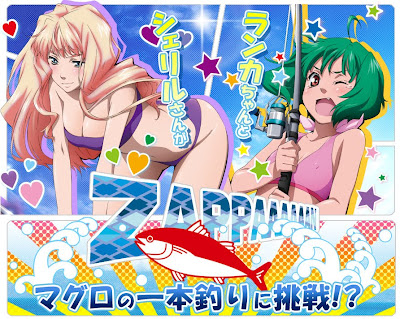 Macross Frontier Food