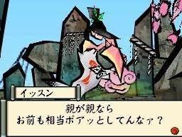 Okami 2 -OKAMIDEN DS