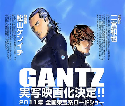 Gantz The movie live action