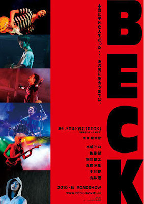 Beck Live Action - Beck Mongolian Chop Squad