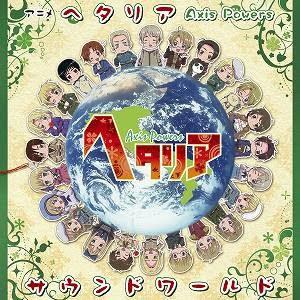 Hetalia Axis Power Anime nueva temporada