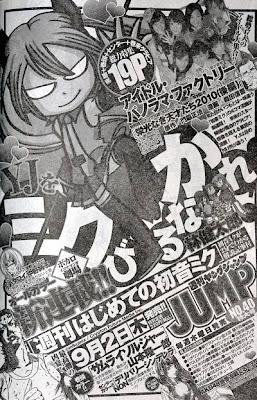 Hatsune Miku manga yonkoma