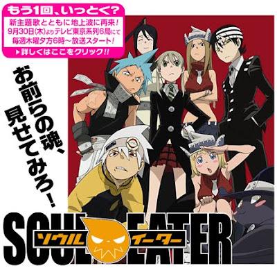 Soul Eater anime retransmisión