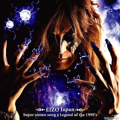Eizo Japan Legend of the 1990