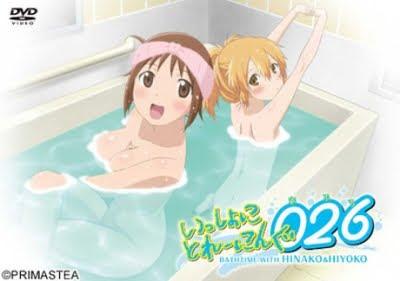 Isshoni Training 026 Bathtime with Hinako & Kiyoko