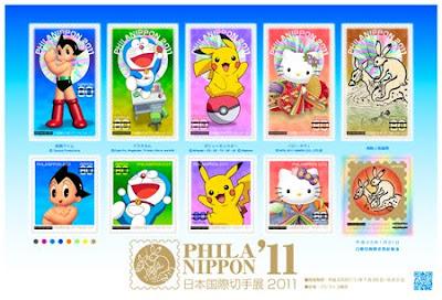 PhilaNippon 2011 estampillas anime