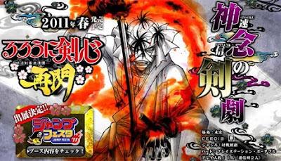 Rurouni Kenshin Saisen PSP Aniplex