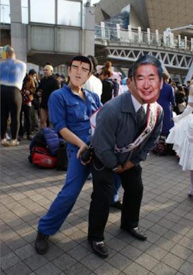 Ishihara Comiket 79
