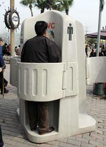 Modelos Baños muy públicos en China