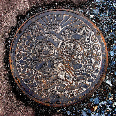 Asahi Manhole Cover, Shimane Prefecture