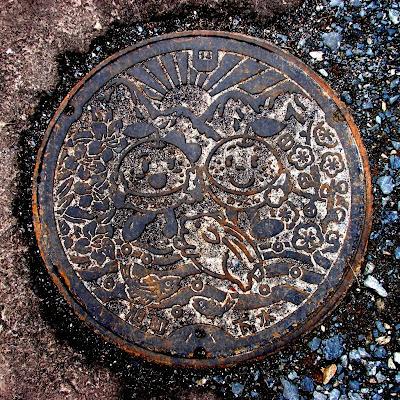 Asahi Manhole Cover, Shimane Prefecture