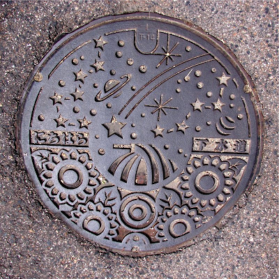 Nichihara Manhole Cover, Shimane Prefecture
