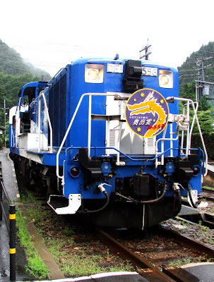 JR Kisuki Line