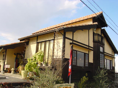 Annapurna Nepali Restaurant, Nagakute, Nagoya.