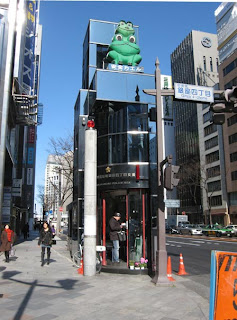 Ginza 4-chome koban police box, Tokyo.