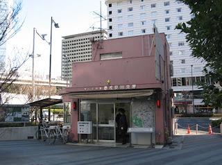 Akasaka koban, Tokyo