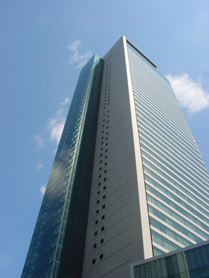 Midland Square, Meieki, Nagoya