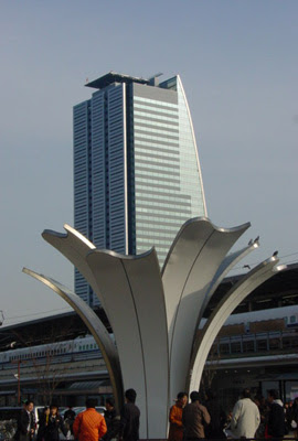 Lucent Tower, Nagoya