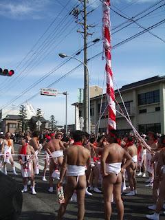Hadaka Naked Festival Konomiya