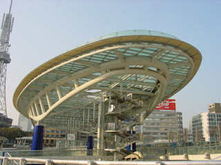 Oasis 21, Sakae, Nagoya.