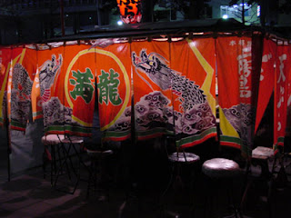 Fukuoka food stalls - yatai