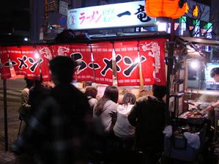 Fukuoka food stalls - yatai