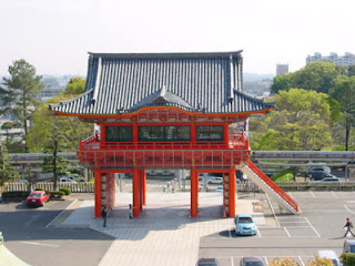 Narita-San, Inuyama
