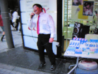 Watch a movie of a rapper outside an optician's in Shinjuku, Tokyo.