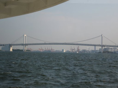 Rainbow Bridge Tokyo