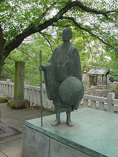 Statue of Basho, Ogaki, Gifu