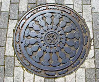 Toyama manhole.