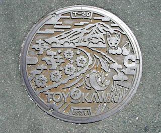Toyokawa manhole.