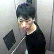 CCTV image of Tatsuya Ichihashi