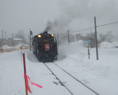 Kushiro-Shibecha Steam Train