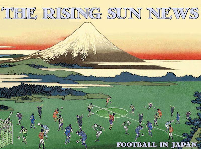 Rising Sun News