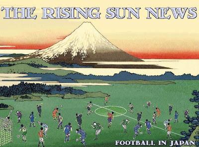 Rising Sun News
